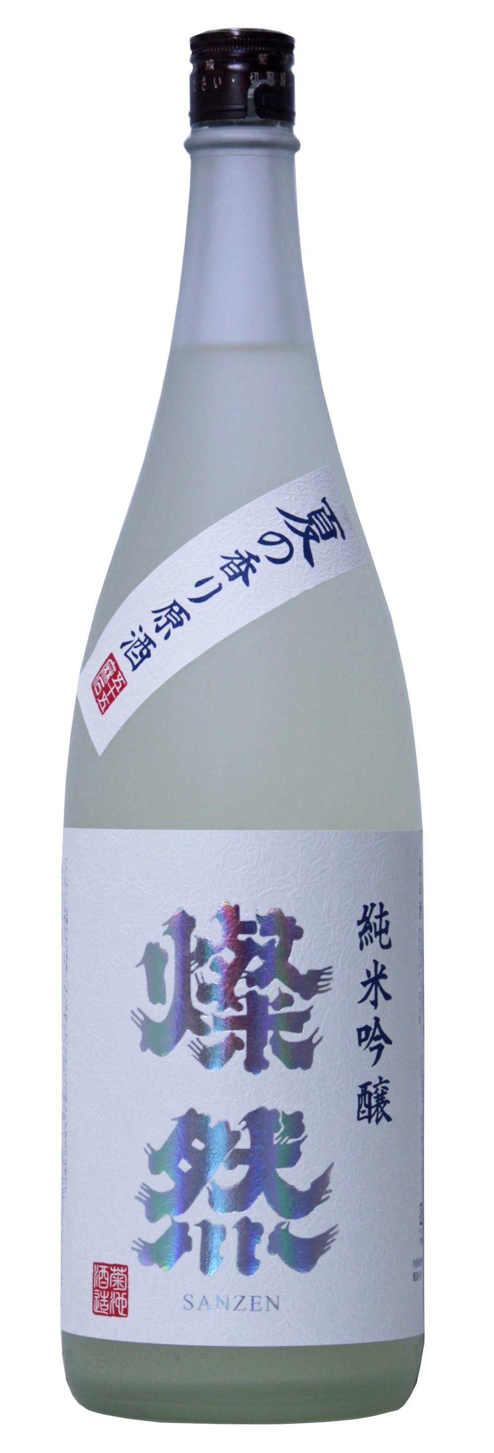 岡山県の地酒    燦然 香り純米吟醸原酒       季節商品