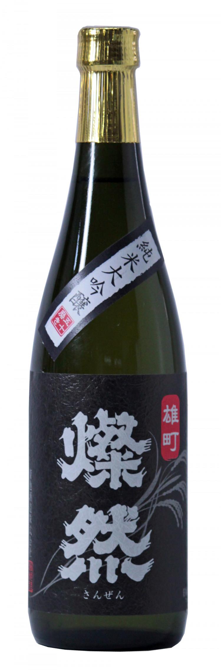 岡山県の地酒   燦然 純米大吟醸 雄町  720ML