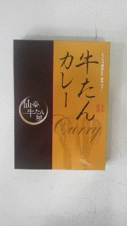仙台  牛タン カレー