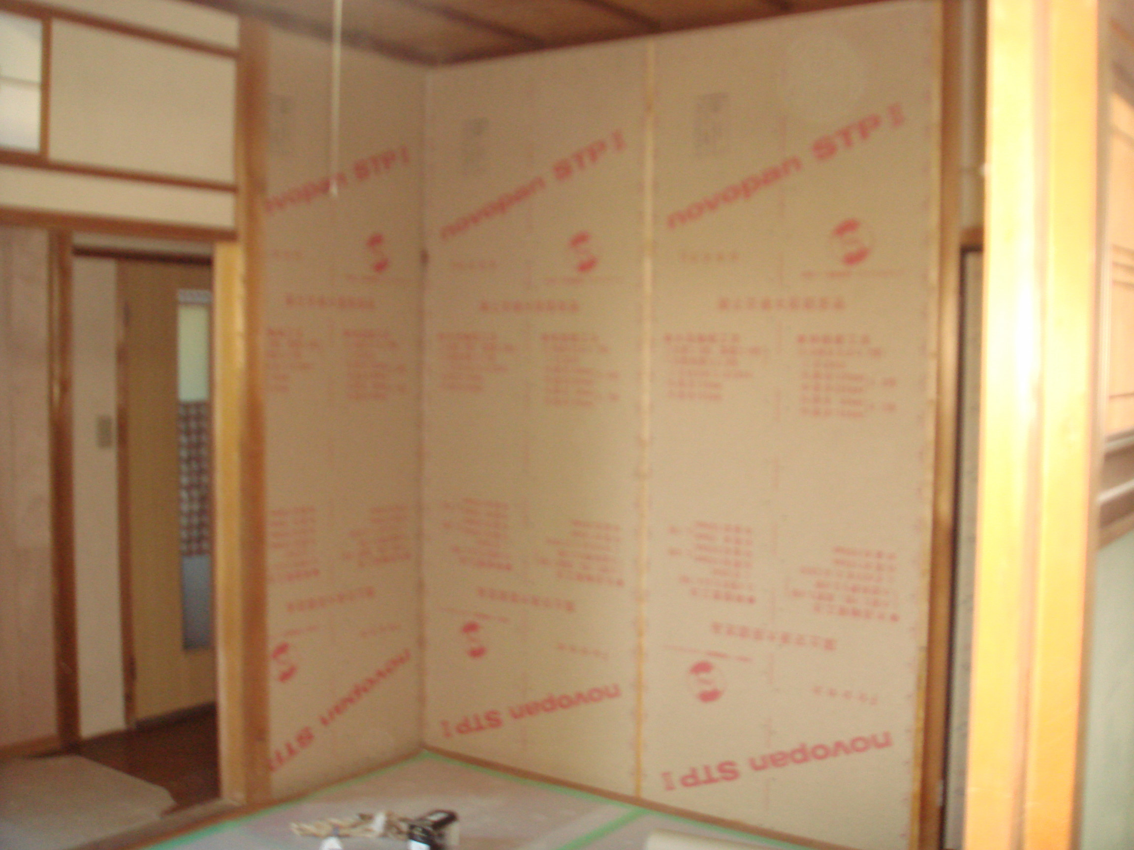 耐震補強工事について