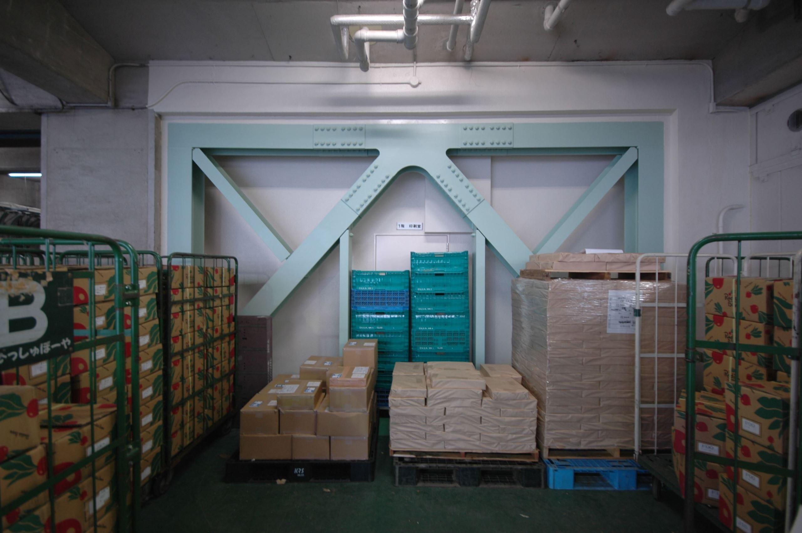 コクヨ板橋配送耐震補強