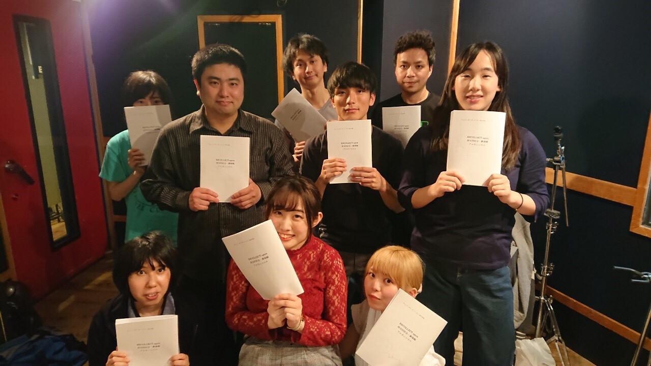 Change of the Season vol.5 収録