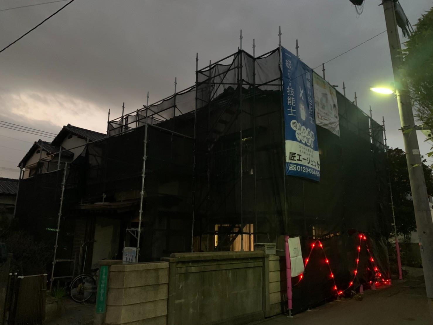2021/1 北九州市小倉北区,Before画像