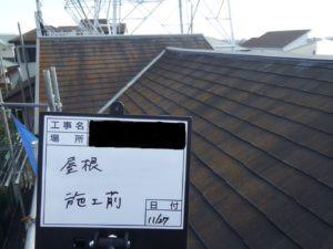 小田原市 屋根塗装工事画像12