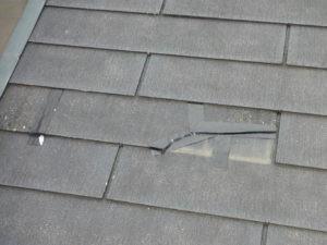 神奈川県厚木市で屋根修理(葺き替え工事)実施画像10