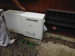 座間市でガス給湯器交換を2台まとめて実施画像8