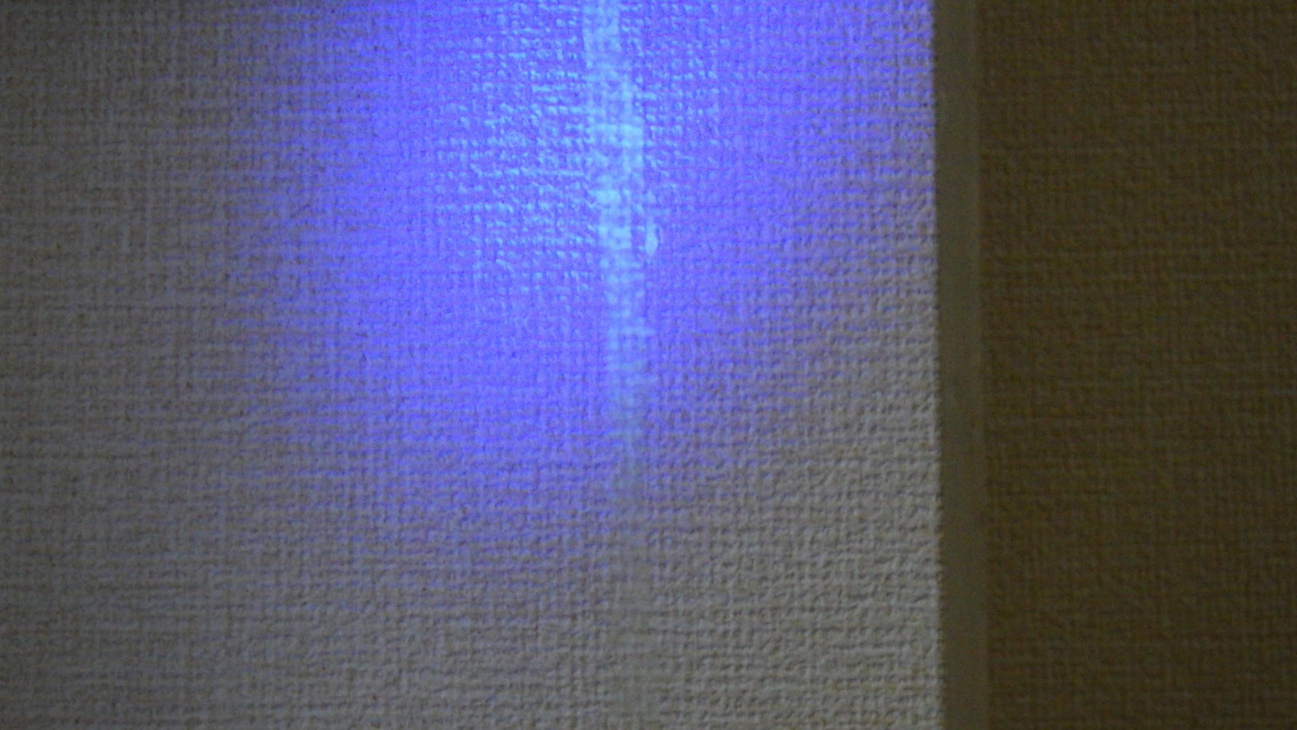 三島市 雨漏り診断調査画像1