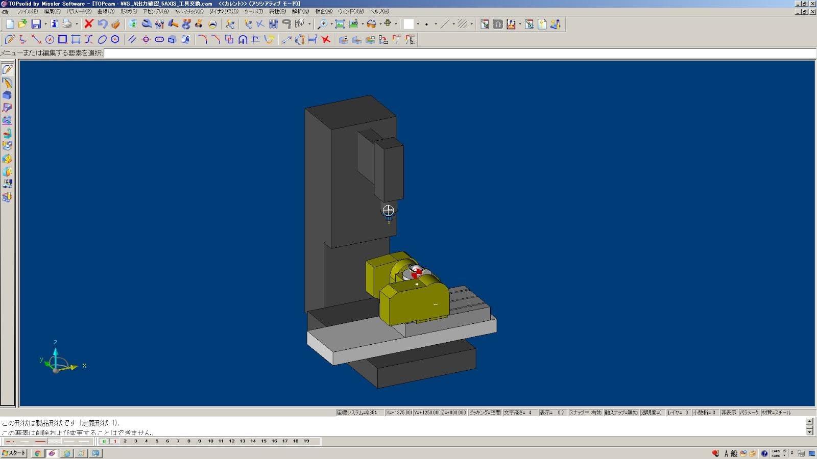 3DCAD/CAM導入