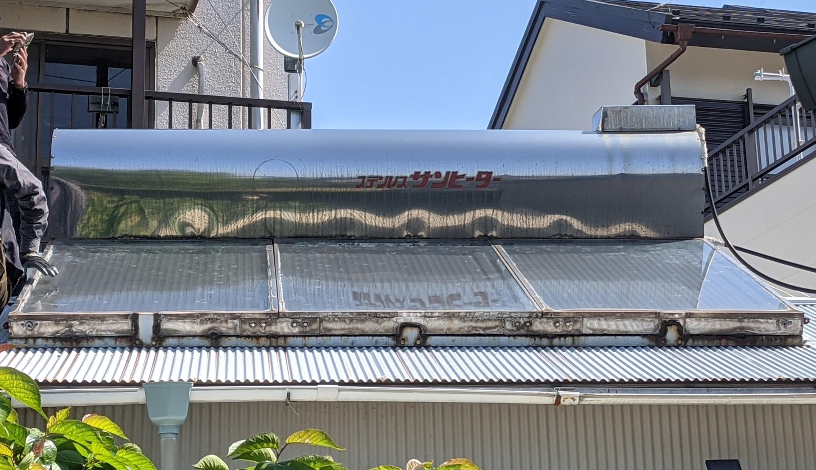 横浜市栄区N様邸 太陽熱温水器設置