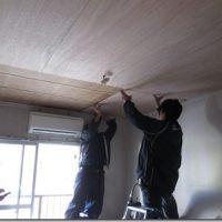 天井補強工事画像