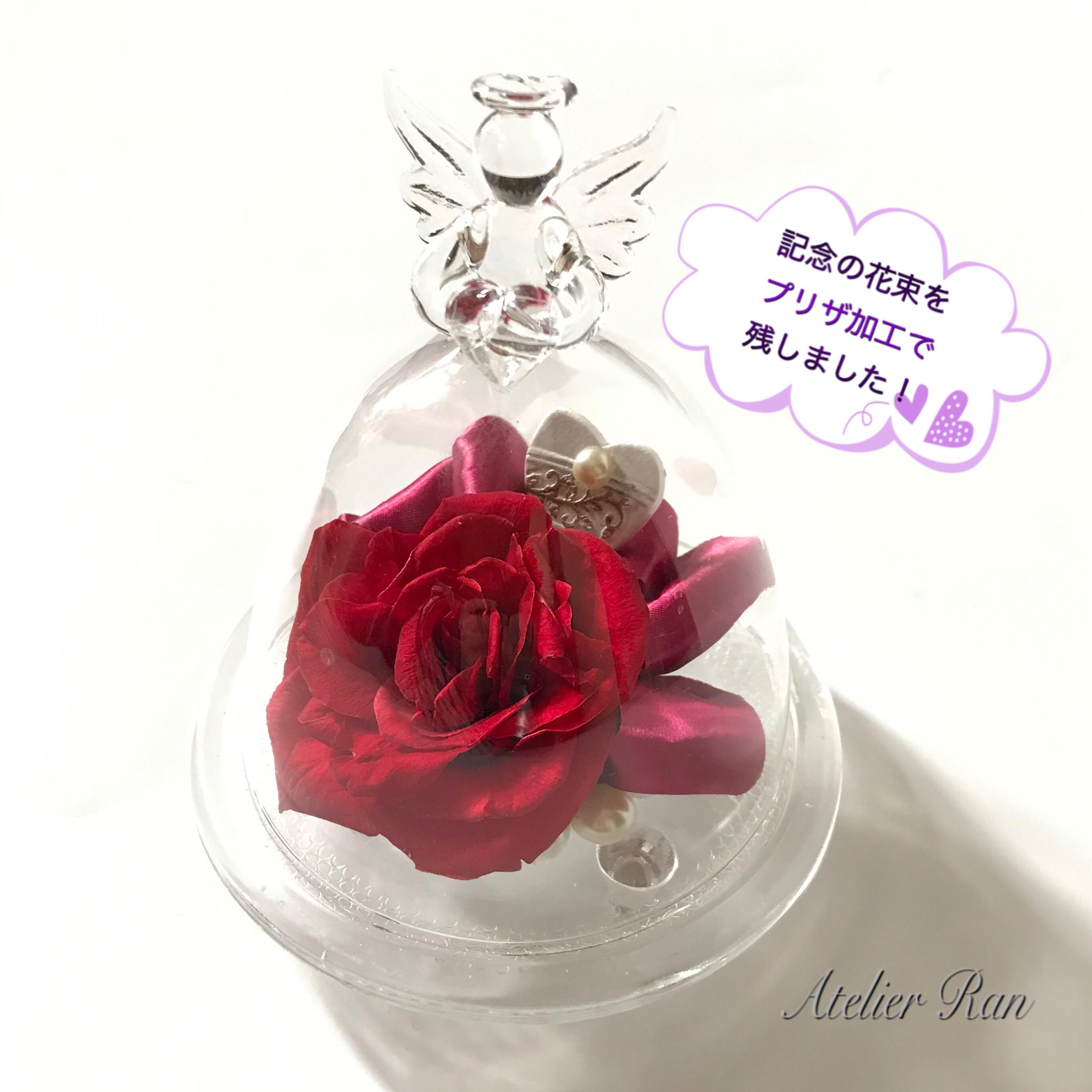 記念の花束をプリザーブドフラワーに!