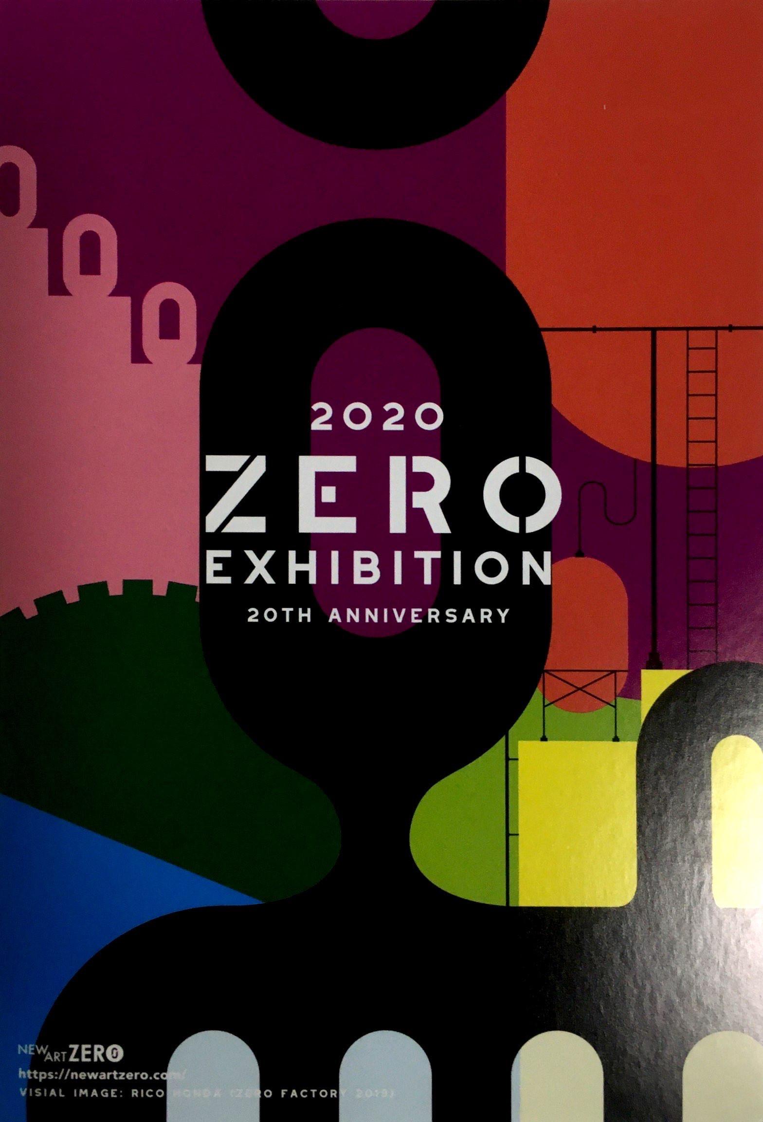 ZERO展 0号展に出品します。