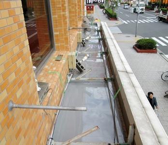千葉県千葉市 A様 ウレタン防水 -Before