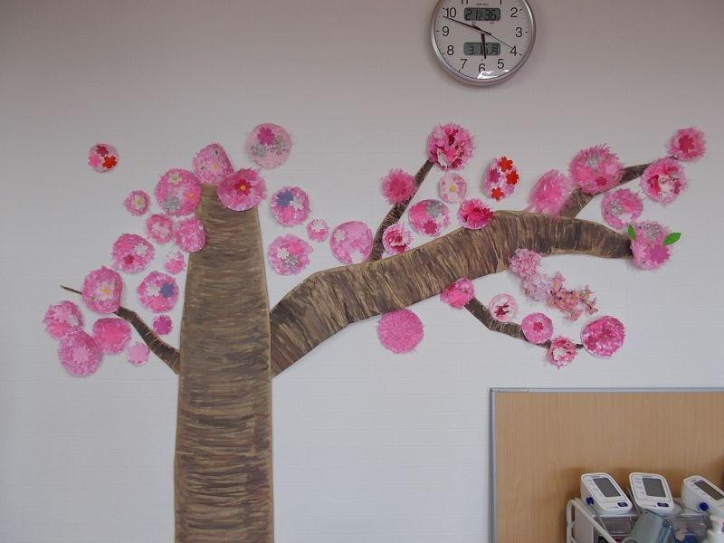 桜…咲きました!