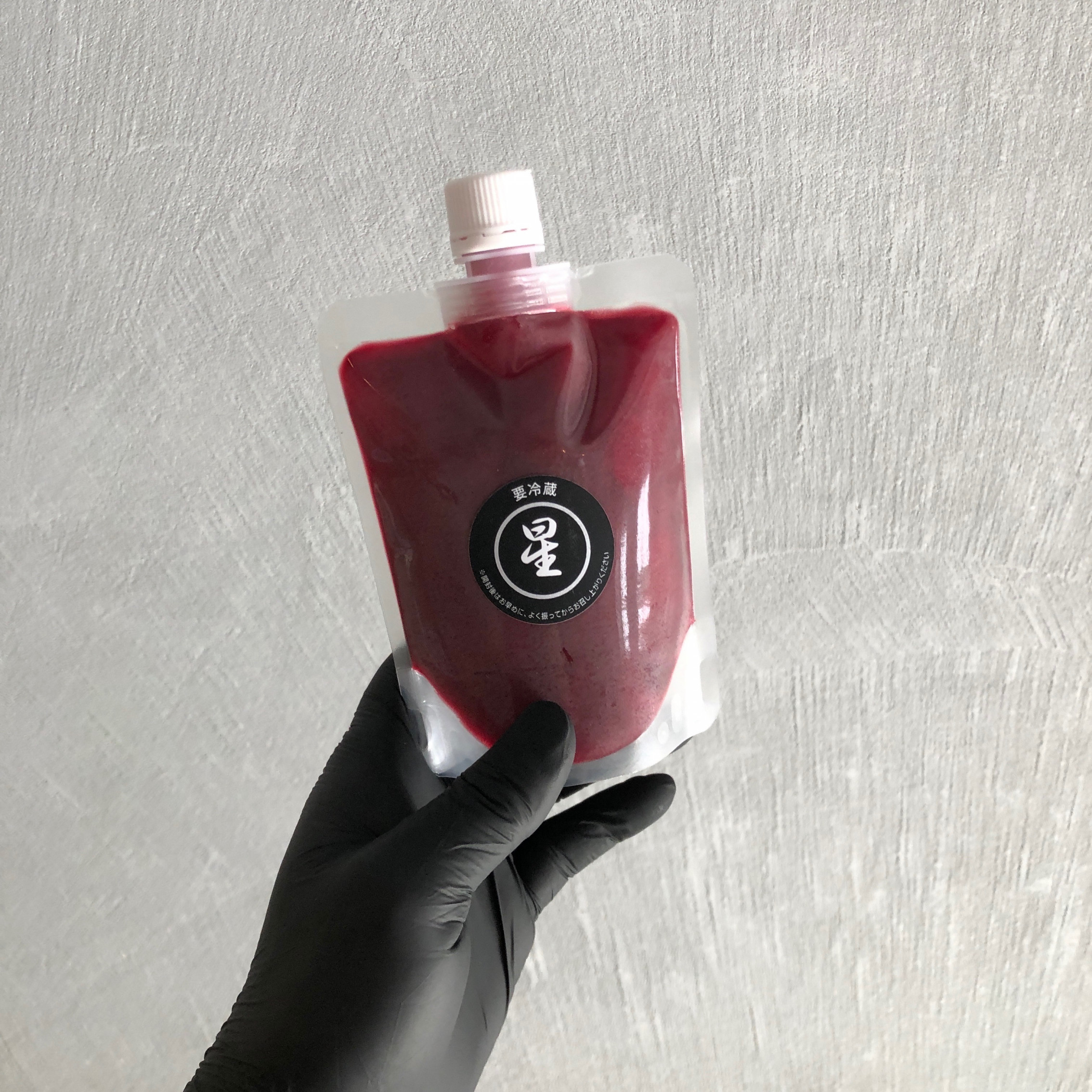 beets of red