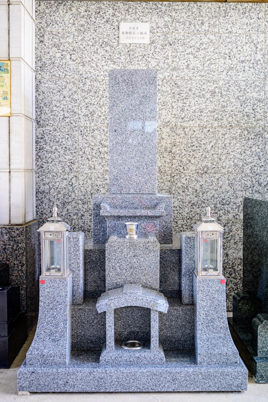 八寸オアシス型石碑画像