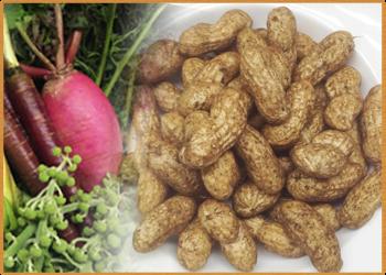 八街産 生のピーナッツ、紫大根