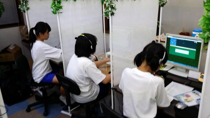 6月より小1〜高校、社会人にも対応(4)