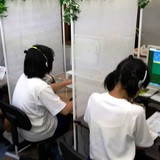 【多治見松陰塾】10 ICT教育