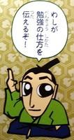2月入塾生 募集中!
