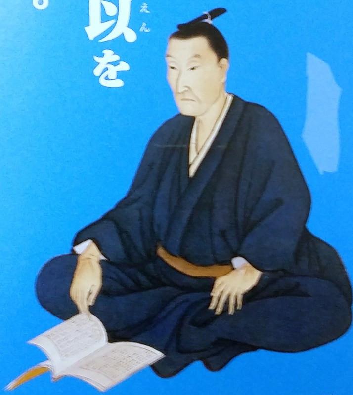 吉田松陰が亡くなる一年前、弟子たちに伝えた言葉