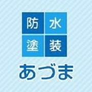 速報!![防水工事なら絶対お得!]キャンペーンの実施