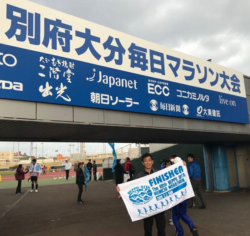 第68回 別府大分毎日マラソン 結果