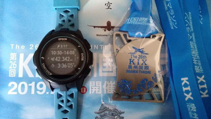 第26回 KIX泉州国際マラソン 結果