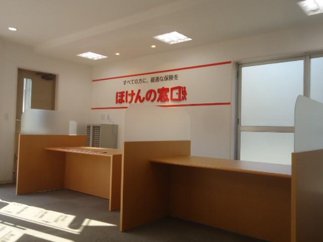 神奈川県川崎市多摩区 H邸