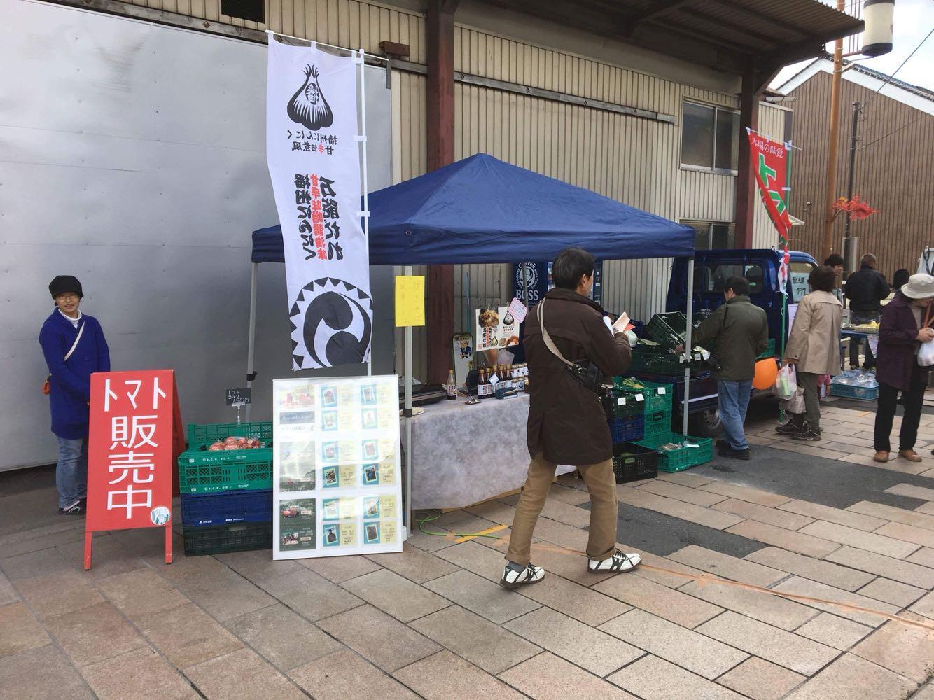 宍粟軽トラ市