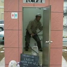公衆トイレ光触媒