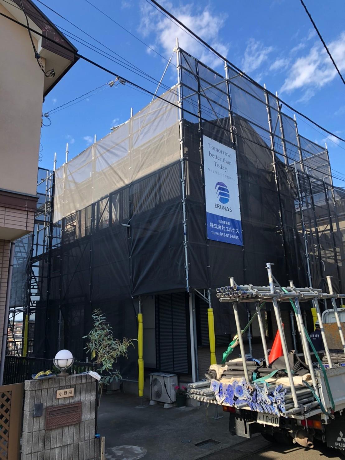 神奈川県綾瀬市T様邸・原状回復修繕工事画像