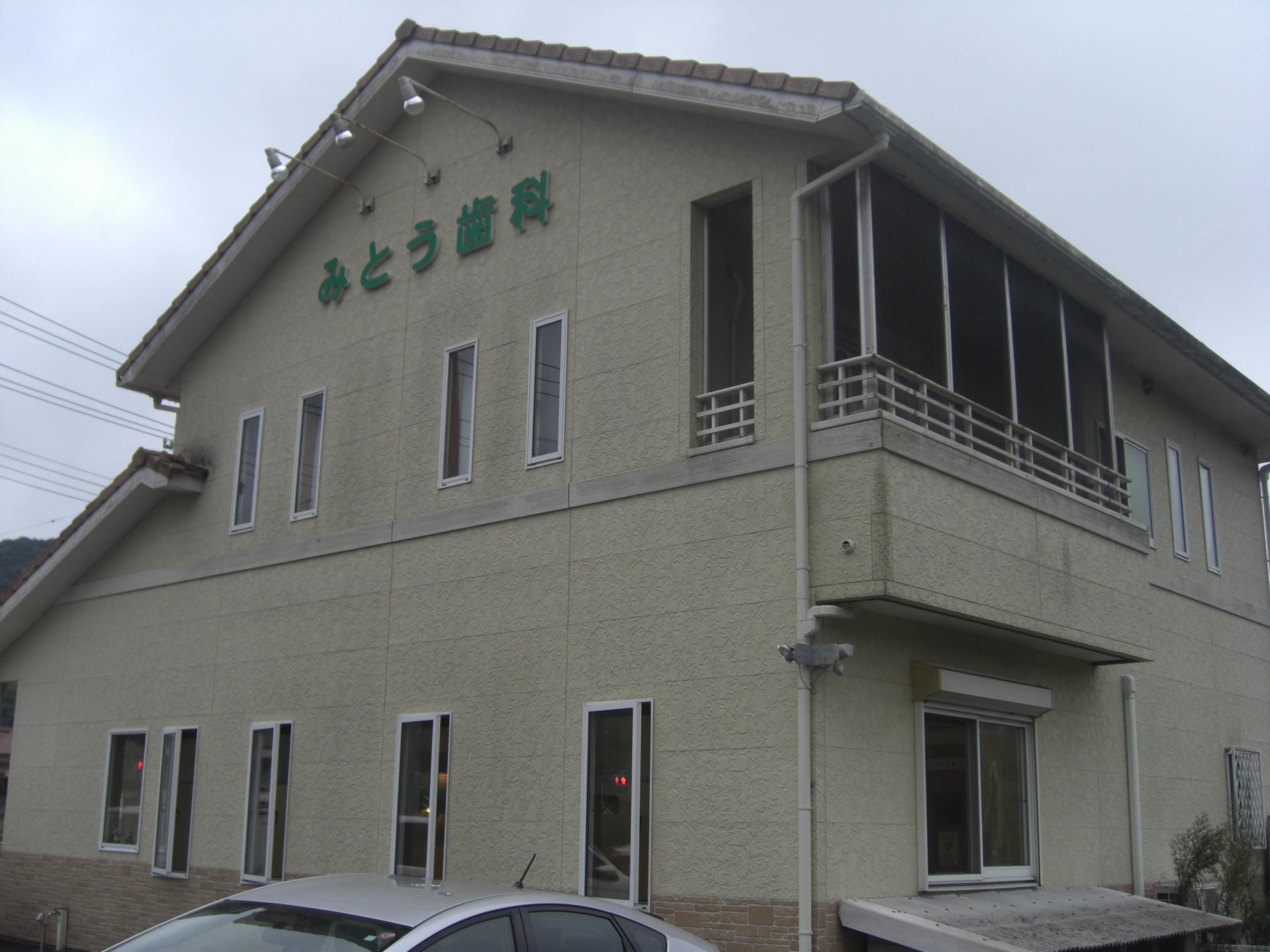 美祢市k様歯科医院外壁フッ素塗装
