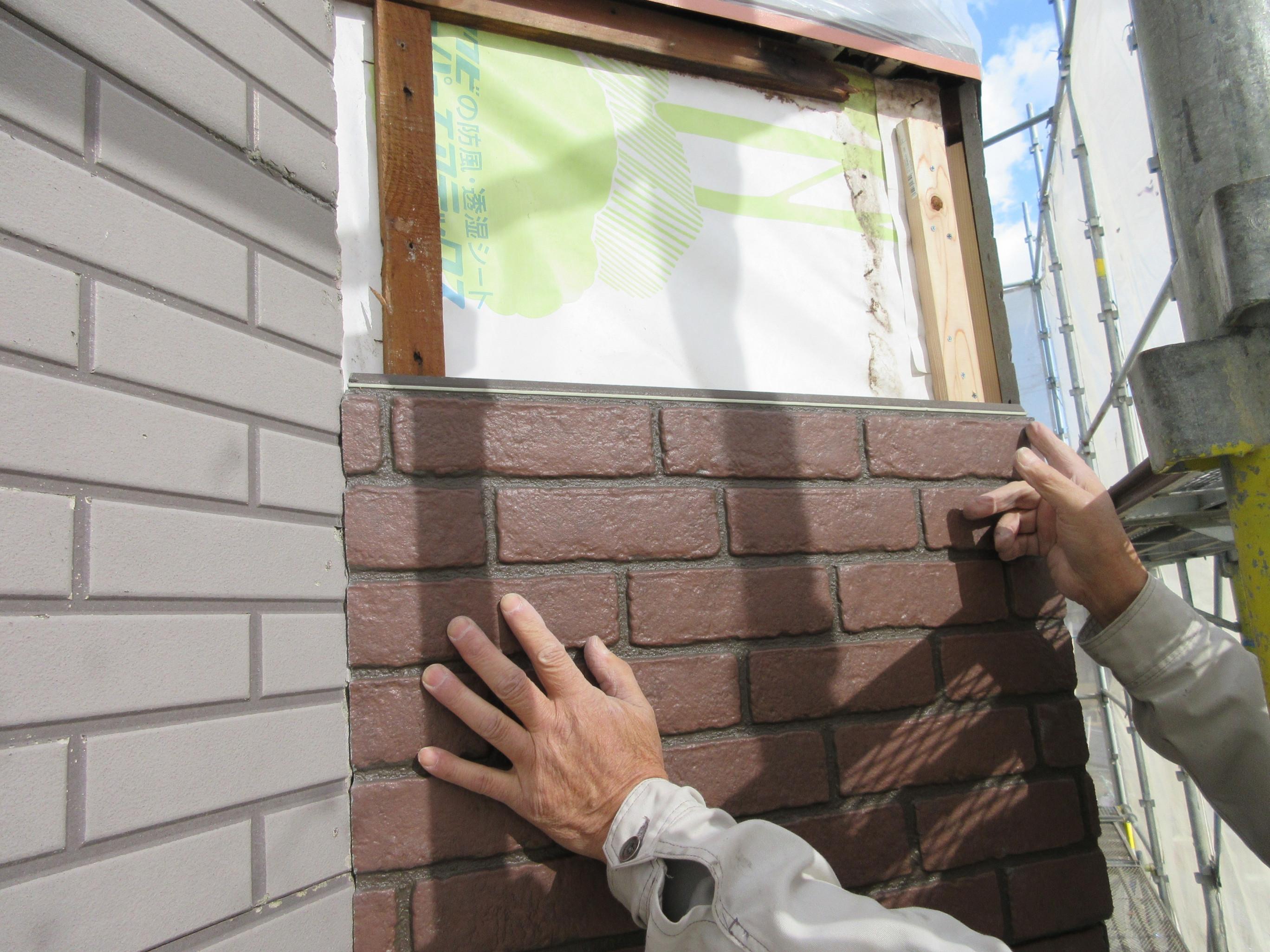宇部市S様邸外壁フッ素塗装ベランダ張替え漆喰塗替え工事