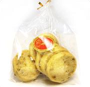 オレンジピールとくるみクッキー ¥180
