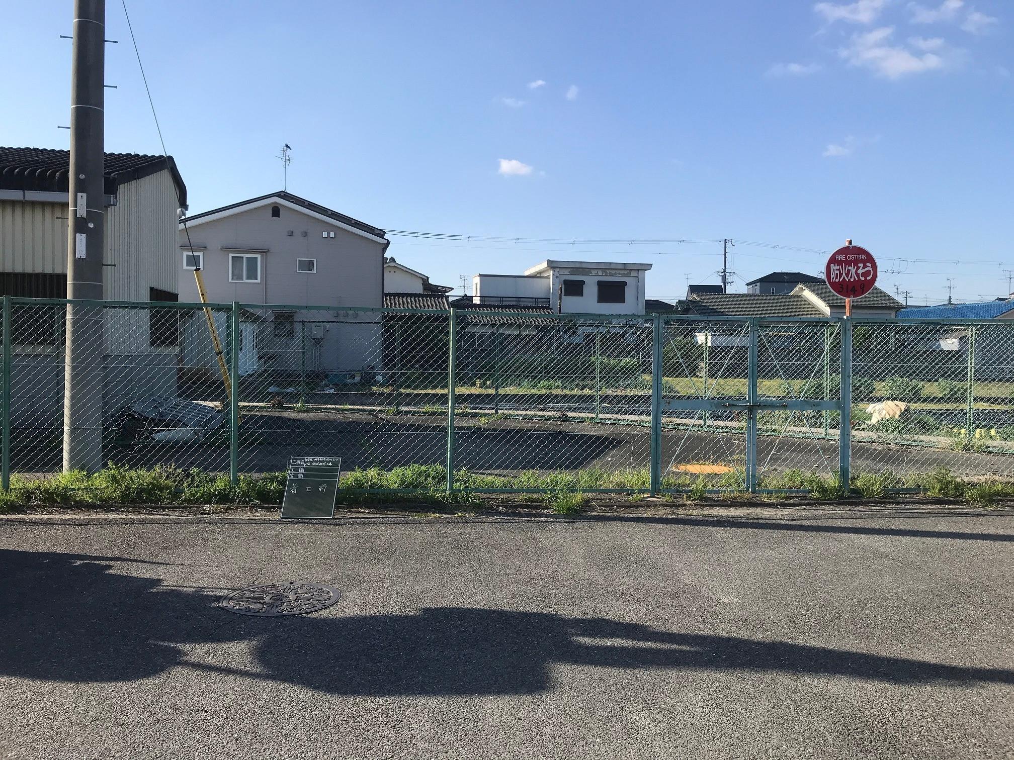 東区菩提町3丁公設防火水槽専用用地舗装補修工事