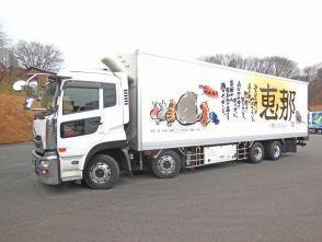 災害復興応援 <想い合う心>デザイントラック