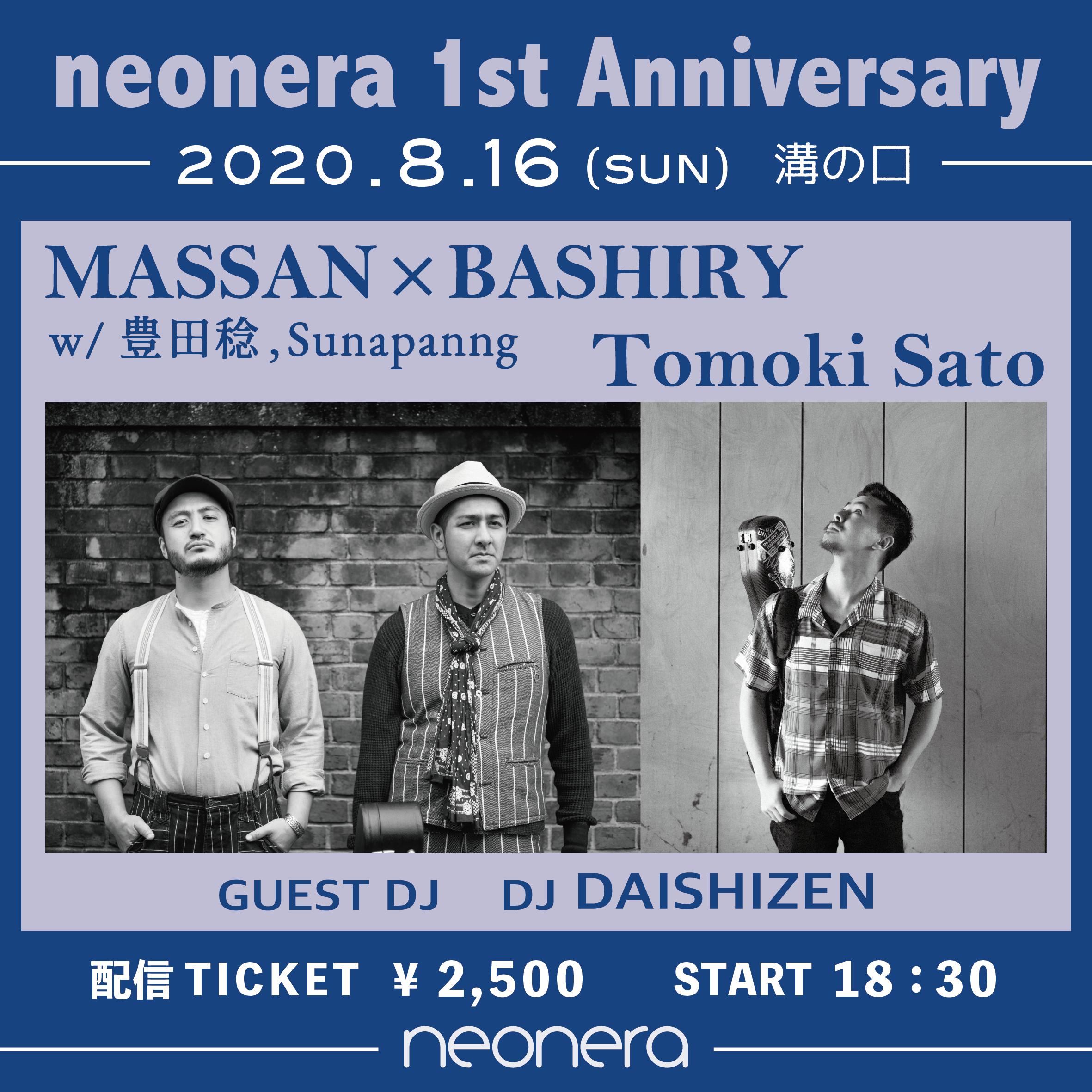 8月16日(日) neonera 1st Anniversary MASSAN×BASHIRY Tomoki Sato