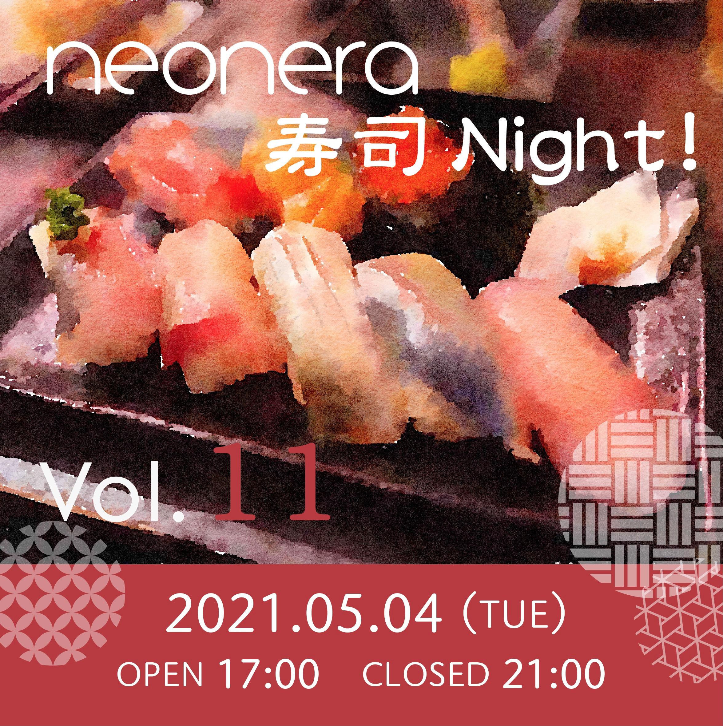 5月4日(火・祝)寿司night vol.11