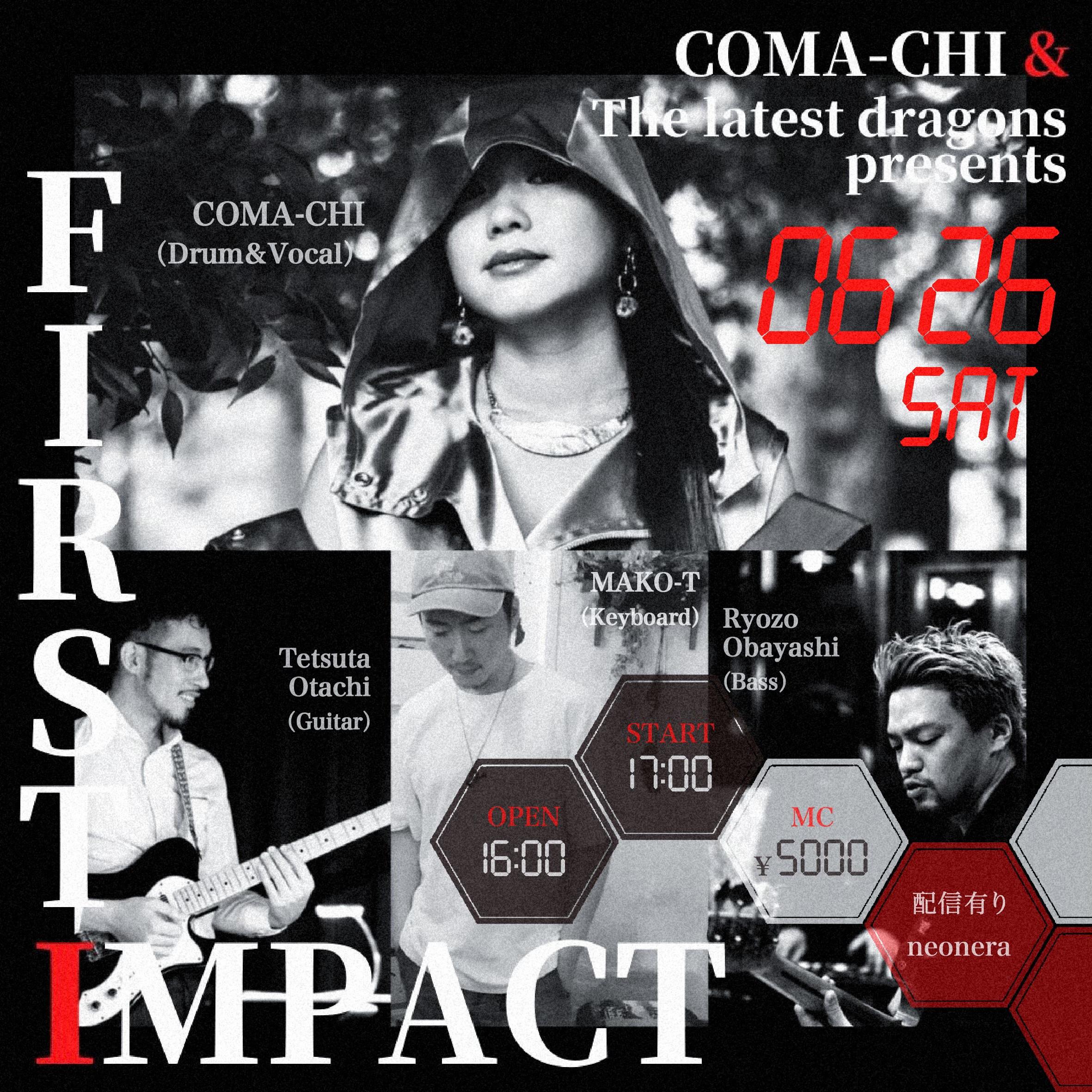 6月26日(土)First impact