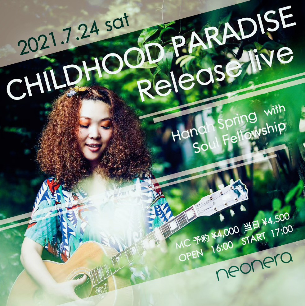 7月24日(土)CHILDHOOD PARADISE Release live
