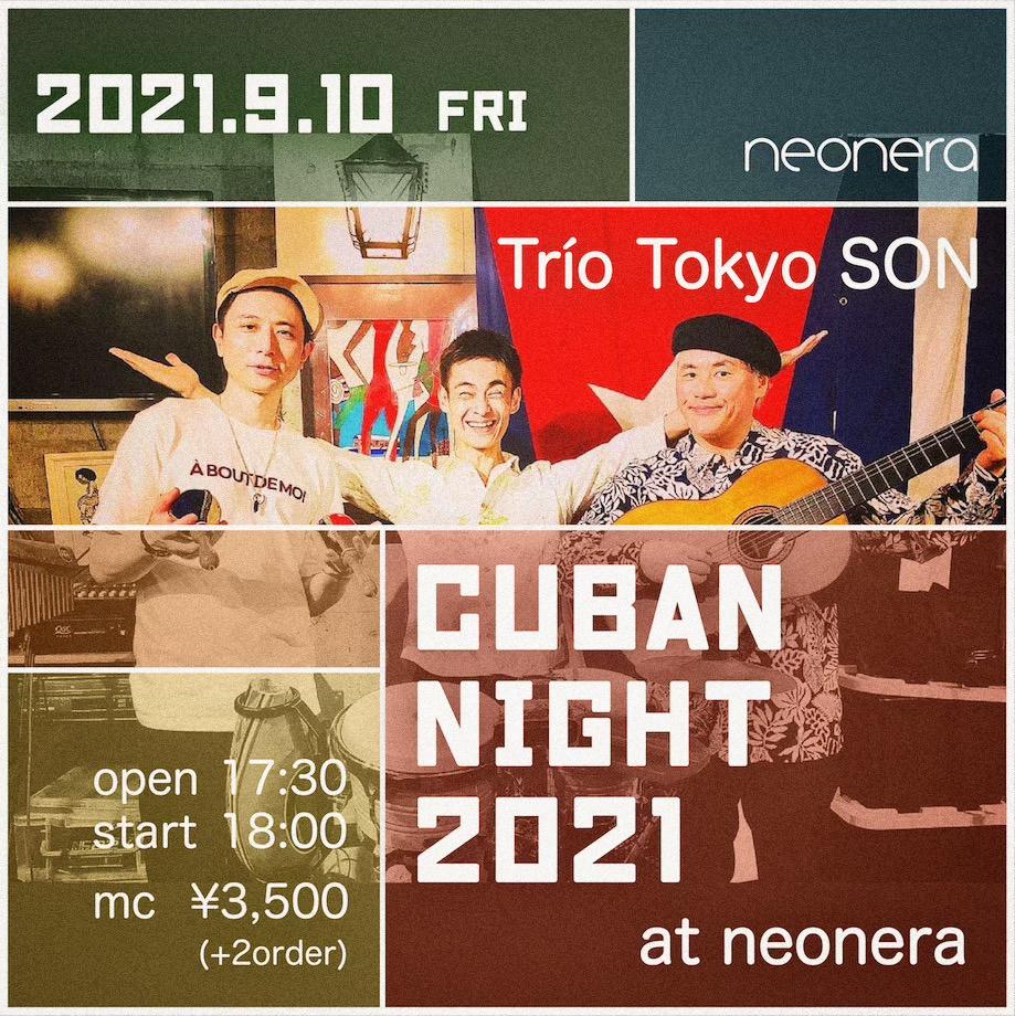 9月10日(金)Cuban Night 2021 at neonera