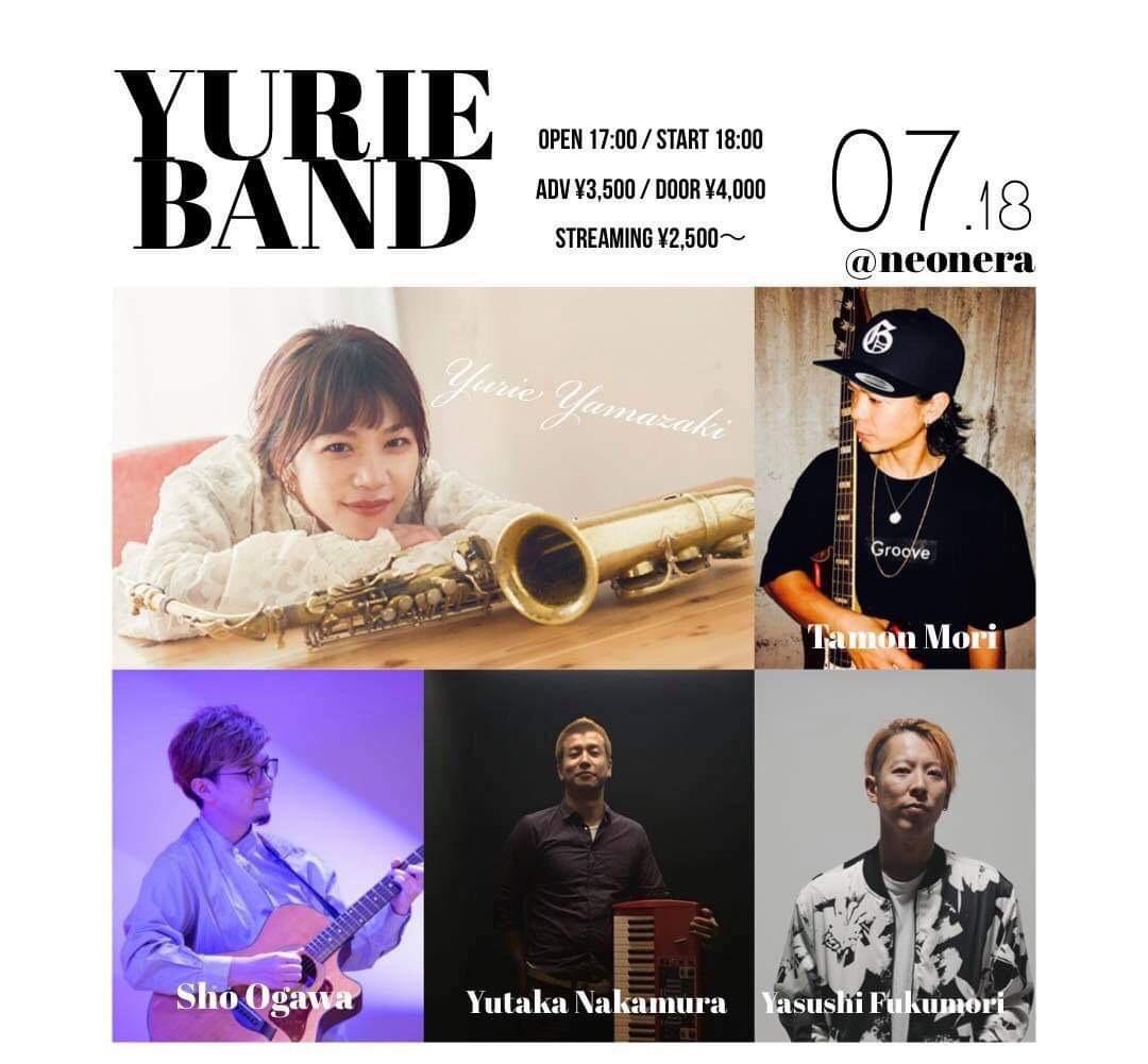7月18日(日)YURIE BAND live
