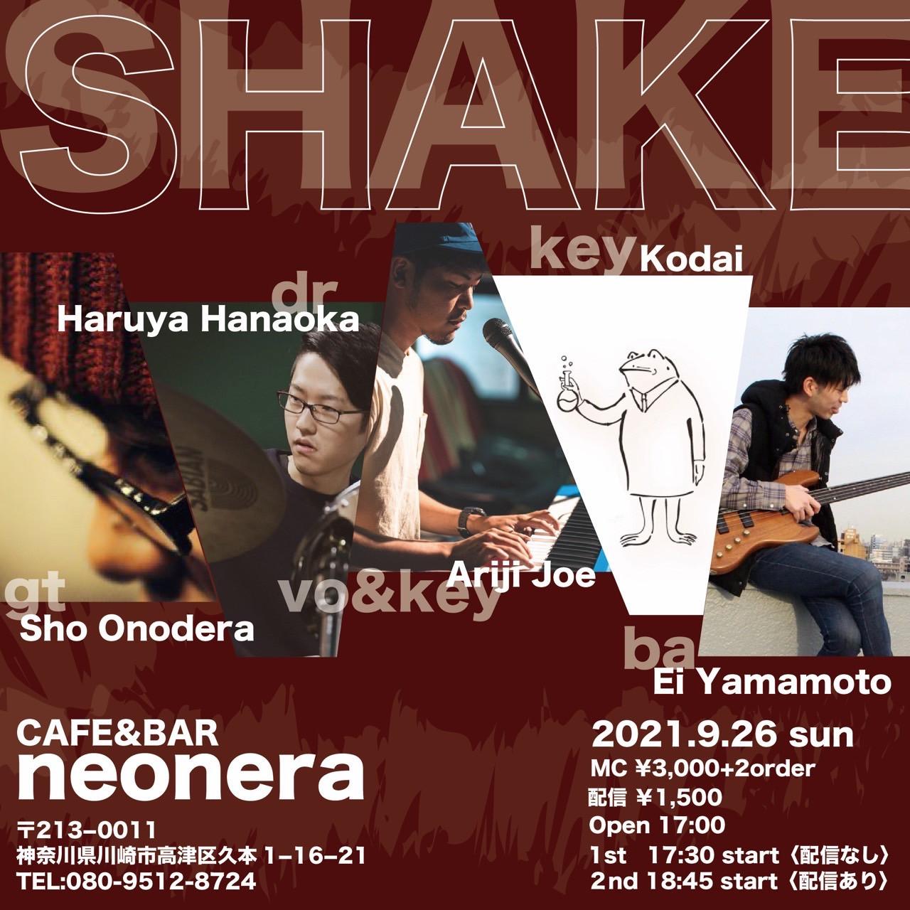 9月26日(日)SHAKE