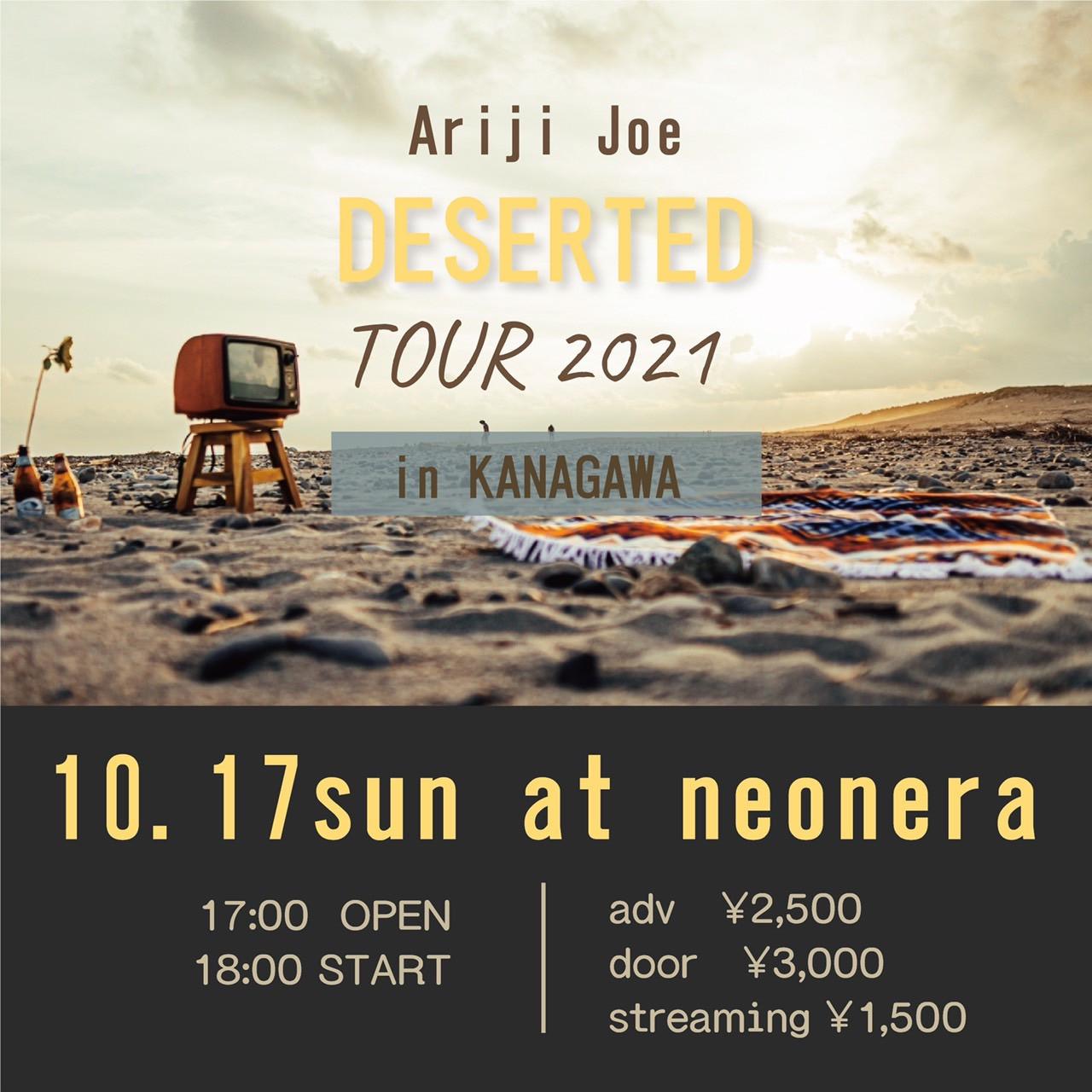 10月17日(日)Ariji Joe DESERTED TOUR 2021 in KANAGAWA