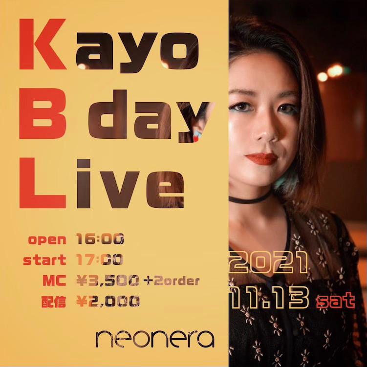 11月13日(土)Kayo B day Live