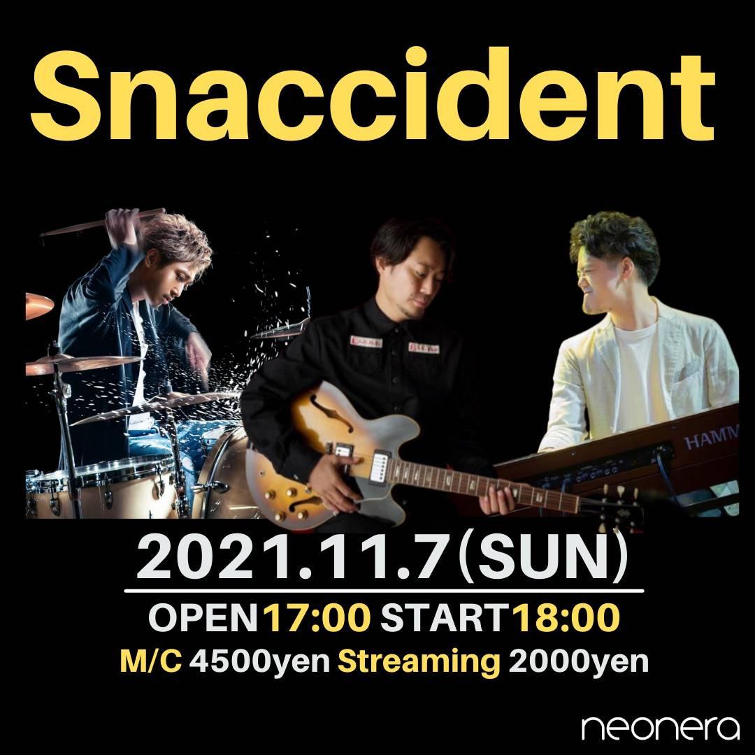 11月7日(日)Snaccident
