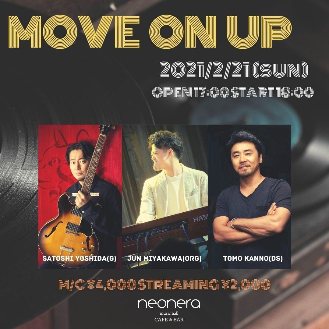 2月21日(日)MOVE ON UP