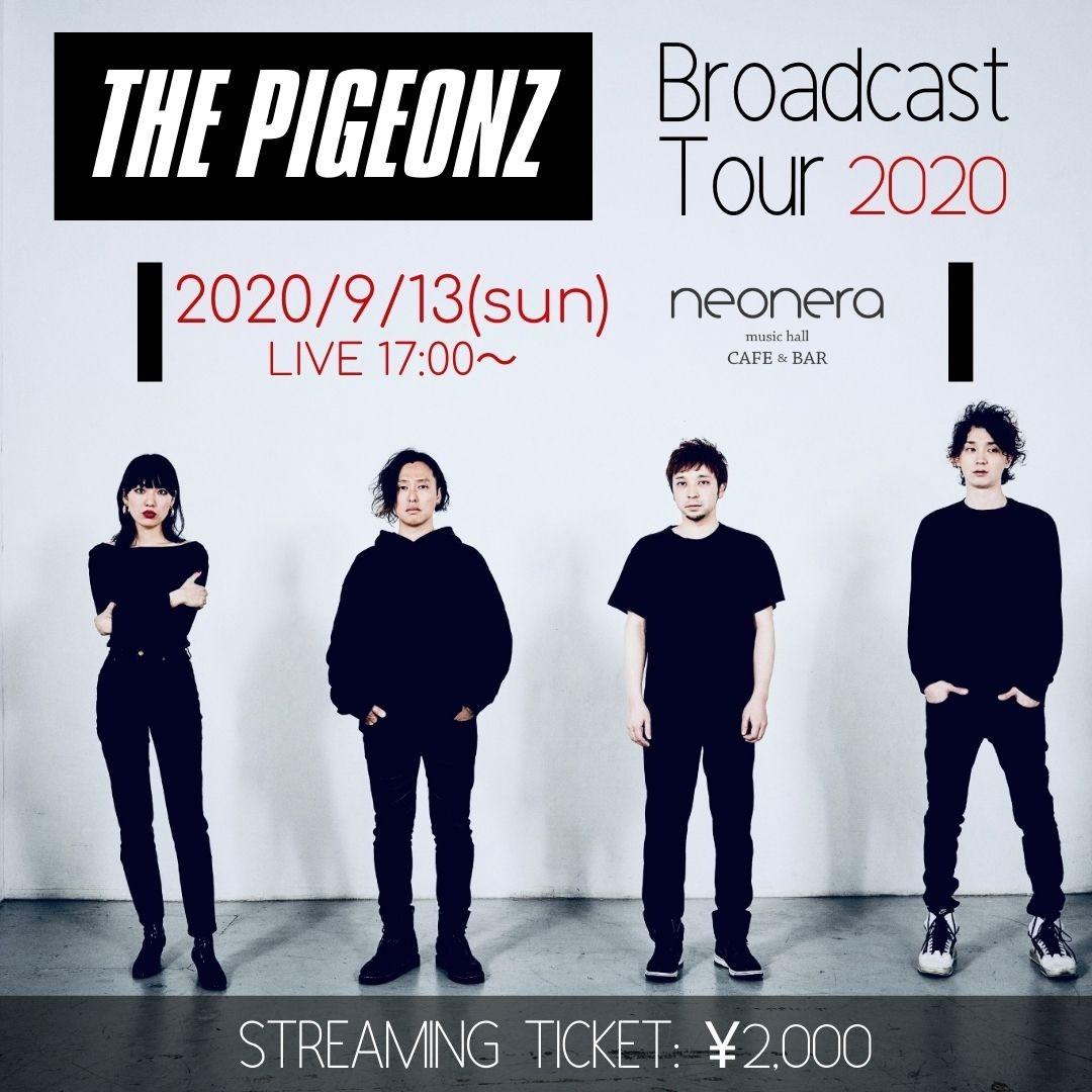 9月13日(日)THE PIGEONZ