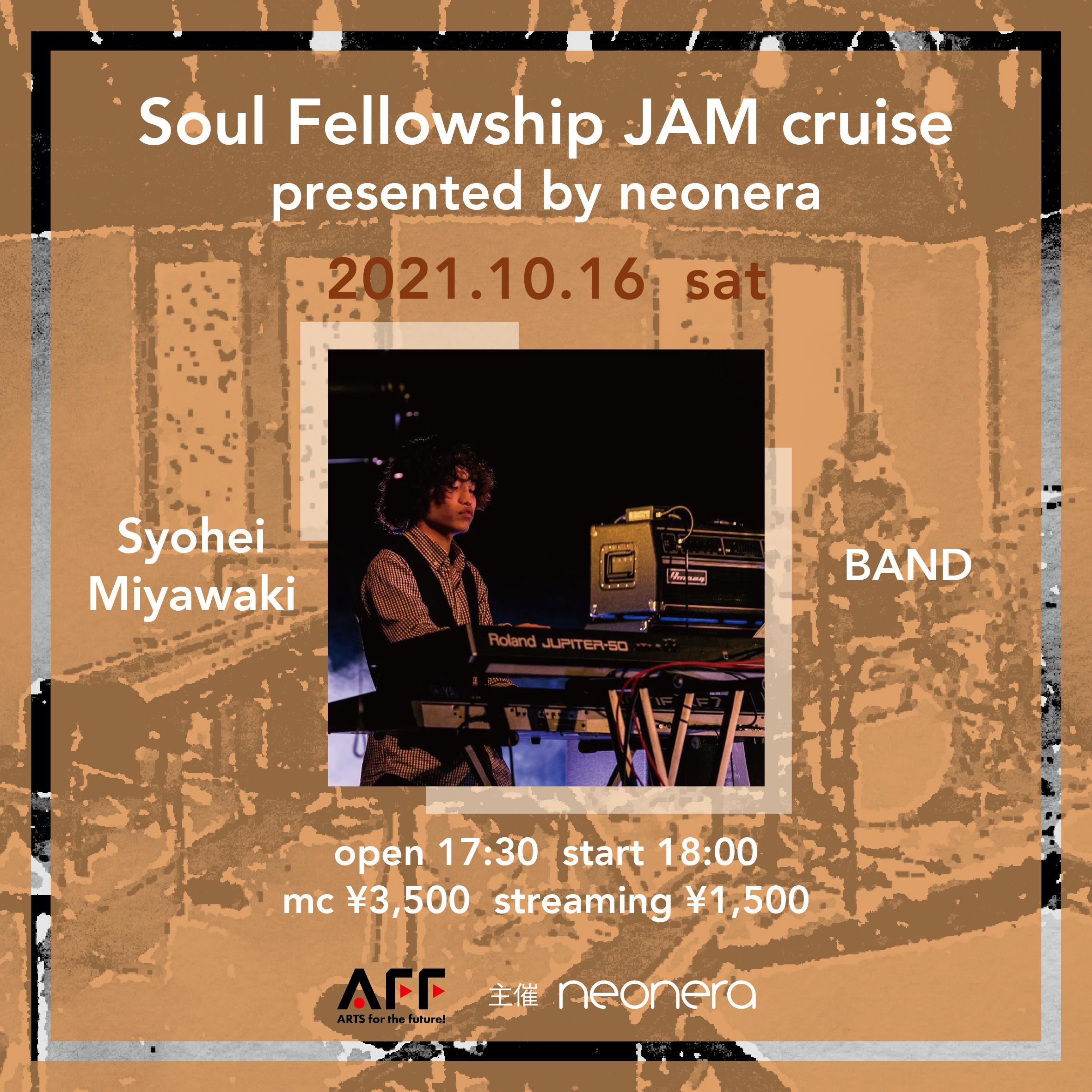 10月16日(土)Soul Fellowship JAM cruise